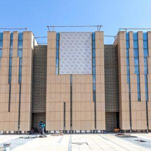 پروژه بازار بزرگ ایران ۲