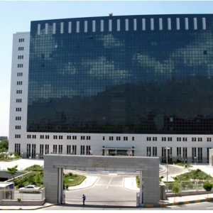 پروژه ساختمان برج مرکزی وزارت نیرو ۱