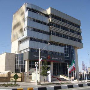 پروژه-ساختمان-سرپرستی-بانک-ملت-خراسان-جنوبی-۳