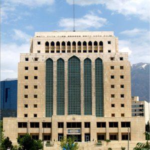 پروژه ساختمان گنجینه اسناد ملی ایران ۱