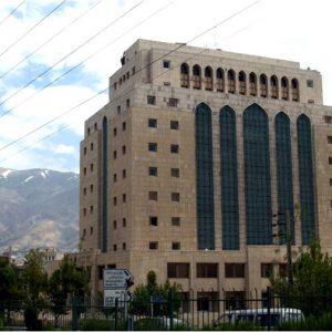 پروژه ساختمان گنجینه اسناد ملی ایران ۲